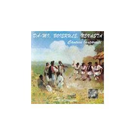 Cantece Lautaresti - Da-mi Boiere Nevasta