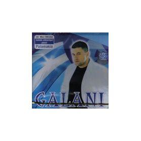 - Galani