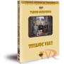 Tudor Musatescu - Titanic Vals