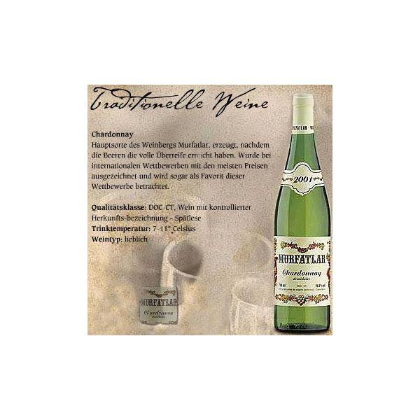 Murfatlar - Chardonnay