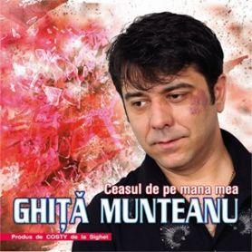 Ceasul de pe mana mea - Ghita Munteanu