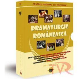 DRAMATURGIE ROMANEASCA - Colectie 7 DVD
