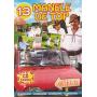 Manele de Top - Vol. 13