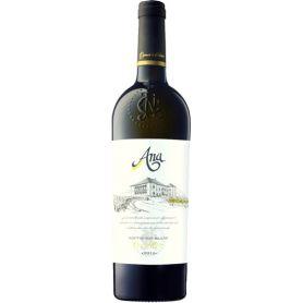 Jidvei - Ana - Sauvignon Blanc - 2014