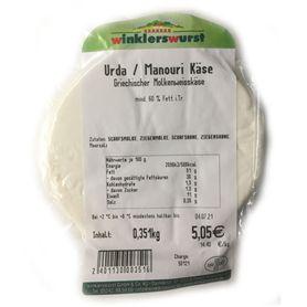 Urda - Manouri cheese